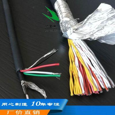 深圳QGT25对50芯2464高柔性28AWG0.08裸铜线双绞屏蔽拖链电缆