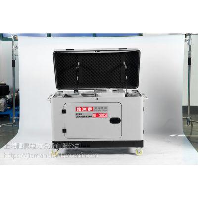 7千瓦静音柴油发电机功率