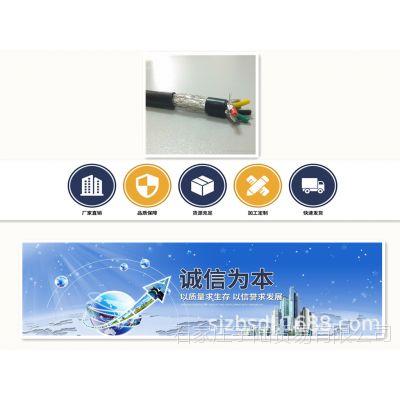 YGC 5*1.5硅胶电缆外径DJGGP阻燃电缆供应