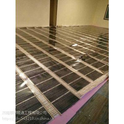 韩国电热膜批发 电热膜地暖 济南厚朋电热膜地暖安装