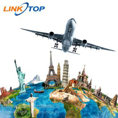 广州到荷兰专线 亚马逊FBA物流 国际空运 国际海运 国际快递 门到门包税服务