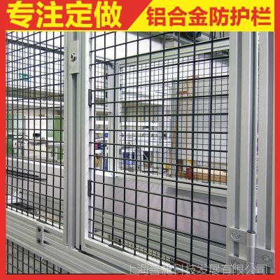 上海厂家设计定做铝合金移动隔离防护栏