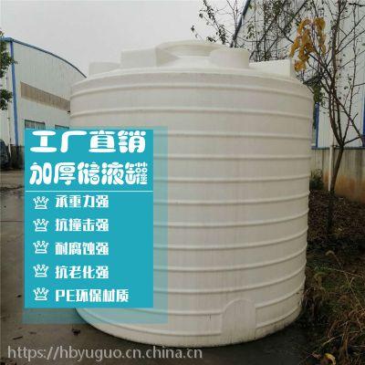 自贡大容量水桶|pe水箱报价|大容量水桶多少钱一个