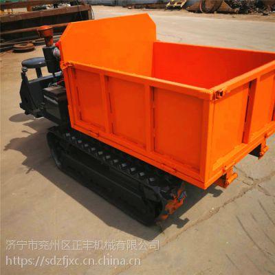 多档位履带自卸车 爬坡越障能力好的运输车 大型工程液压自卸拉土车 正丰