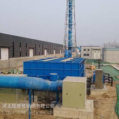 厂家直销玻璃钢耐酸碱除臭塔 VOCs废气综合治理