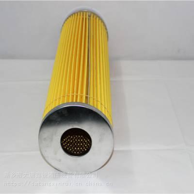 EH30.00.03电厂EH油泵出口滤芯,华能大唐国电神华华润专用过滤器滤芯