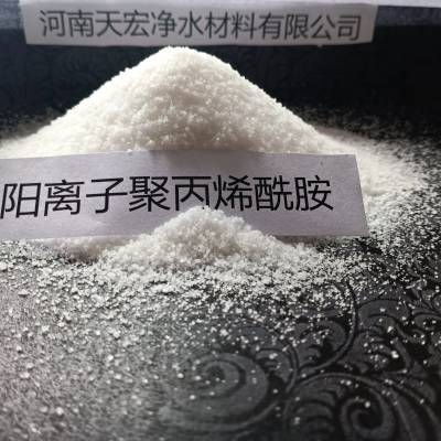 白城真实聚丙烯酰胺生产厂家,离子酰胺价格,净水剂、絮凝剂行情发展如何