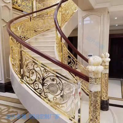 楼阁台榭欧式铜艺楼梯扶手厂家镀金铜艺楼梯围栏定制