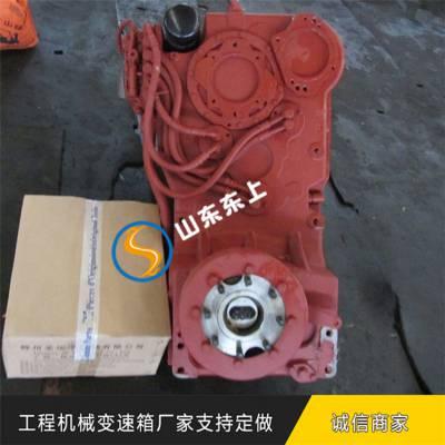 杭齿变速箱配件徐工ZL50G装载机波箱zf4WG200变速箱总成