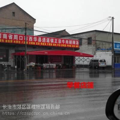 天津静海夜市烧烤推拉棚测量尺寸