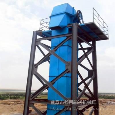 多功能芝麻单斗提升机_长沙市6米高新型单斗提升机供应