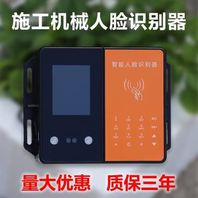 供应天叶施工电梯塔吊指纹锁安全可靠的专业指纹识别器