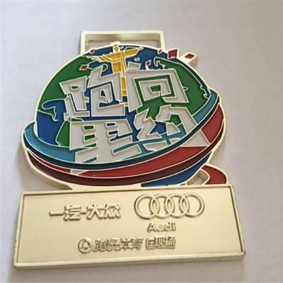 奖牌定做 马拉松跑步比赛活动奖牌制作 锌合金烤漆电镀奖牌定制