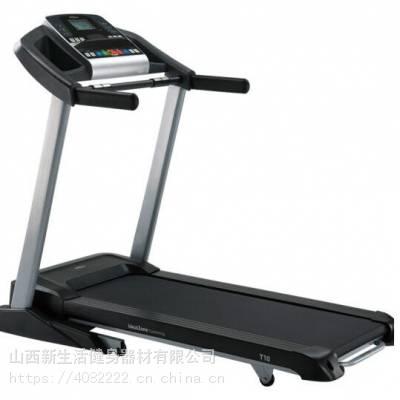 乔山跑步机室内商务静音健身器材可折叠T10 送货安装