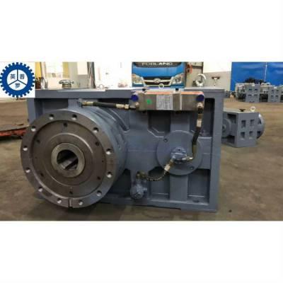 水利机械减速机 ZSYJ630-20 挤出机机减速