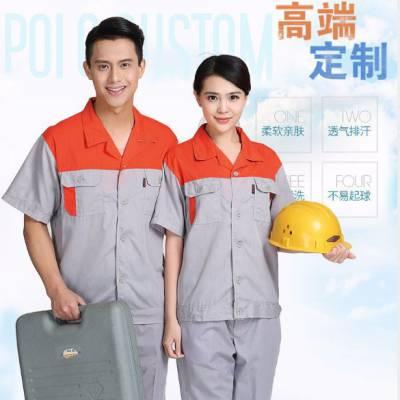 博霖服饰(图)-时尚拼接色服装工作服定做-工作服定做