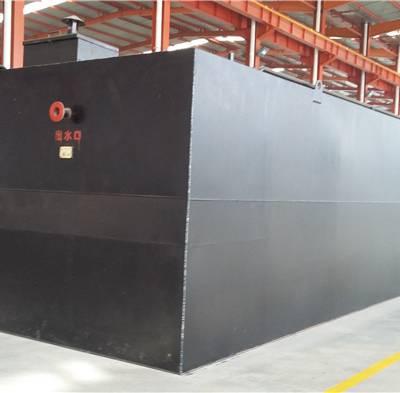 豆制品一站式污水处理设备厂家-山东锦绣山河(推荐商家)