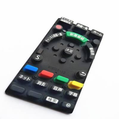 供应按键橡胶,硅胶橡按键,导电胶按键,硅胶制品