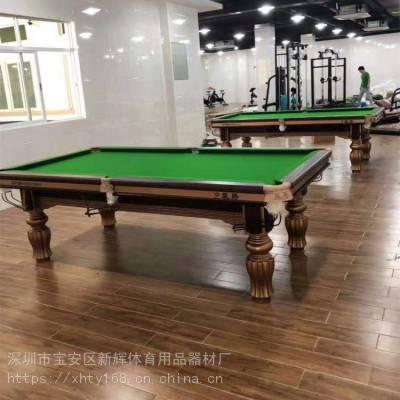 广州星爵台球桌价格/茂名美式桌球台安装厂家