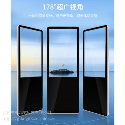 广告机立式显示屏55 寸XFGG55DLLED高清网络版落地式触摸广告一体机