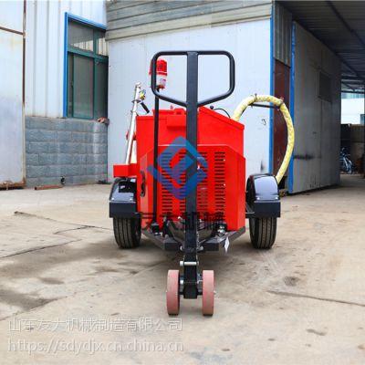 130升灌缝机 60沥青灌缝机