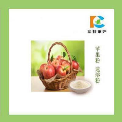 苹果膳食纤维粉 含量60% 苹果提取物 苹果粉