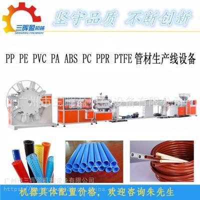 刷墙滚筒芯管拉管机 PP滚筒管芯生产机械 滚筒刷成型机械