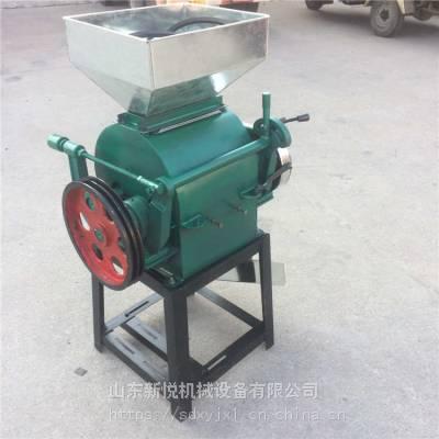 新悦厂家直销多功能玉米破碎机 电动小型豆扁机 家用小型黄豆挤扁机