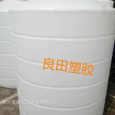 株洲 20吨工业甲醛储罐 20吨火碱储罐 甲醛储罐厂家 良田化工