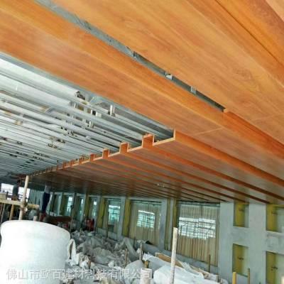 铝合金板材木纹铝单板_仿古木纹铝单板生产厂家
