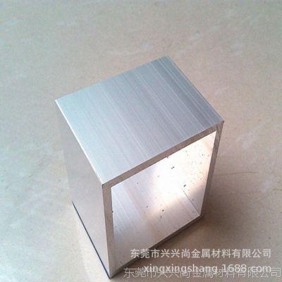 铝方管批发  6061国标铝方管6063氧化铝方管 铝扁通 铝扁管