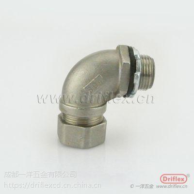 金属软管接头,90°弯头不锈钢软管连接器,螺纹式连接,规格齐全