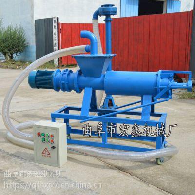 自动抽粪干湿分离机 200型鸡鸭粪便固液分离机价格 猪粪处理设备厂家