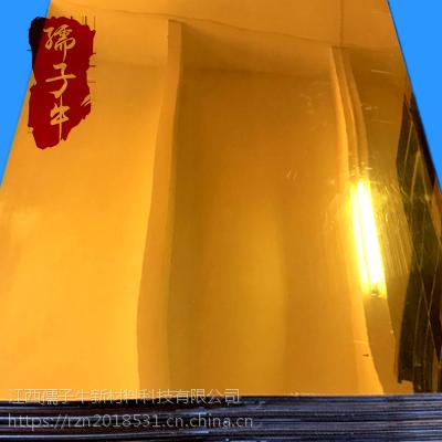 生产亚克力镜面板 黄幻铜镜 玩具镜厂家加工 可定制