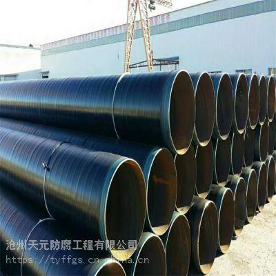 天元防腐保温管和对应的钢管管径燃气管线防腐钢管 热浸镀锌涂塑钢管 供应3PE防腐钢管价格
