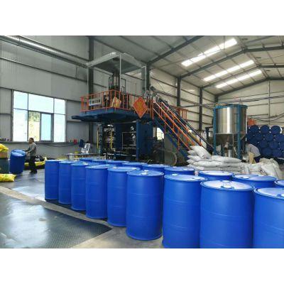 供应(2019新款)200L大容量塑料桶