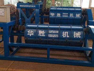 哪里的水泥管模具好-水泥管模具-华胜环保水泥管机械(查看)