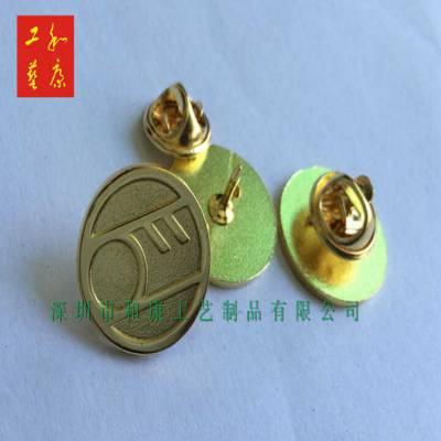 哪里可以做胸牌,西服金属胸牌制作,深圳logo胸牌设计定制厂