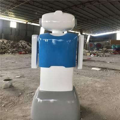 中山送餐机器人雕塑 玻璃钢机器人外壳雕塑