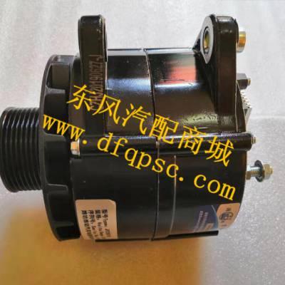 源头直供解放锡柴6DL2发电机JFZ2971B_充电机JFZ2971B