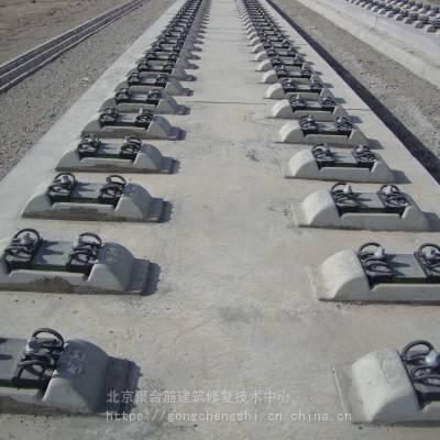 山东淄博可以封闭的轨道板离缝封闭胶修复案例