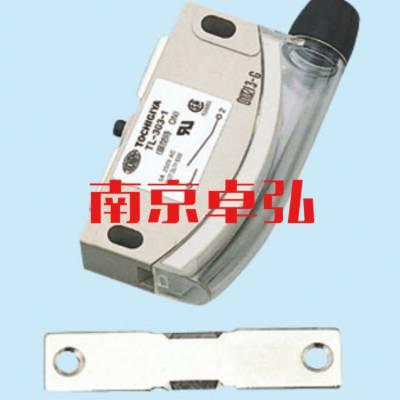 日本TOCHIGIYA 枥木屋TL-303-1 ***门开关 磁吸开关