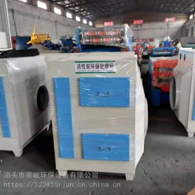 光解废气设备价格 uv环保设备 光氧除尘器 低能耗噪音低安装简易