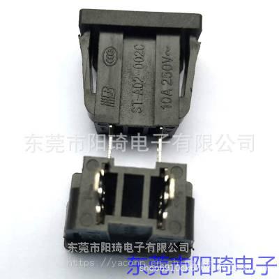 中式母座,两脚中式电源母座