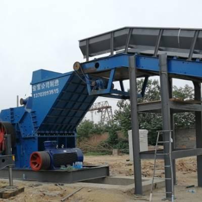 薄铁皮油漆桶粉碎机 金属压块破碎机 时产8吨大型废钢破碎机生产线