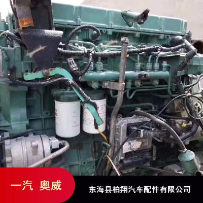 一汽9升发动机总成_锡柴330发动机总成_二手原装发动机总成市场价