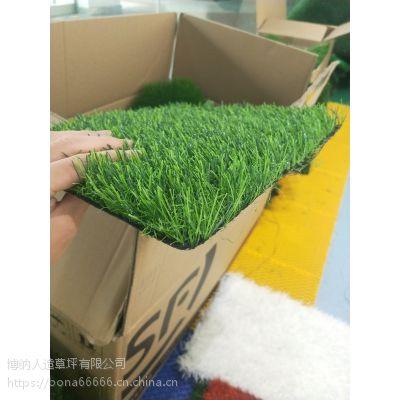 辽宁省鞍山市台安县人工草坪施工流程环保地毯供应