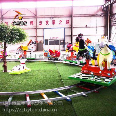 主题公园大型游乐设备欢乐跑马童星优惠创新