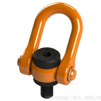 NOB起重旋转吊环 锻造合金钢材质