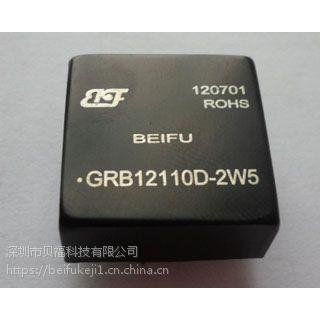 12V升50V/60V/160V/270V/400V高电压稳压